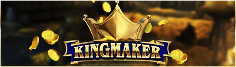 King Maker เกมคาสิโนออนไลน์