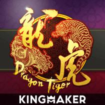 เสือมังกร King Maker